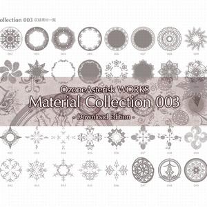 【円・菱型飾り枠素材集】Material Collection 003(DL販売)