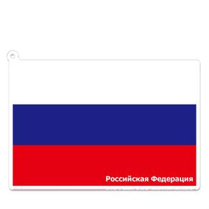 ロシア アクリルキーホルダー