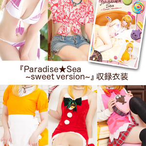 Paradise★Sea〜Sweet version〜