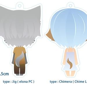 アクリルキーホルダー vol.1「type:Jig」「type:Chimera」
