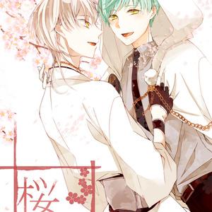 【刀剣乱腐】桜、満開【つるいち】