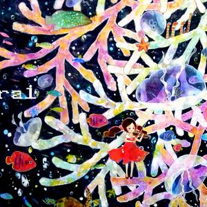 Coral - イラスト集