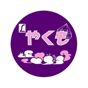 ◆東方×鉄道缶バッジ 全4種