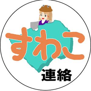 【東方×鉄道マグネット】トレインマークシリーズ その4
