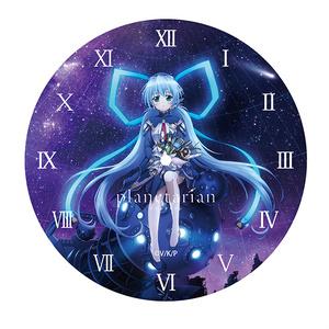 【planetarian】アクリル壁掛け時計【受注生産】