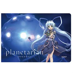【planetarian】 レザーパスケース 【受注生産】