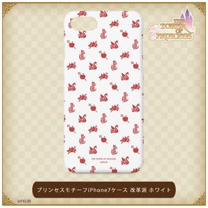 プリンセスモチーフ iPhone7ケース 改革派 ホワイト【タワー オブ プリンセス】