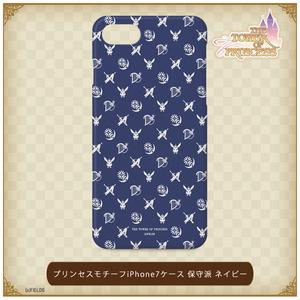 プリンセスモチーフ iPhone7ケース 保守派 ネイビー【タワー オブ プリンセス】
