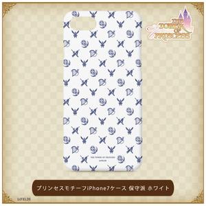 プリンセスモチーフ iPhone7ケース 保守派 ホワイト【タワー オブ プリンセス】