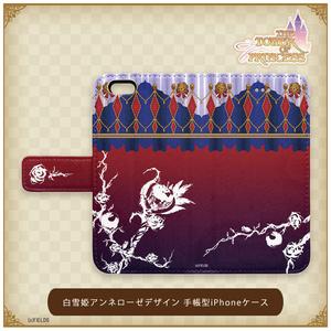 白雪姫アンネローゼデザイン 手帳型iPhoneケース【タワー オブ プリンセス】