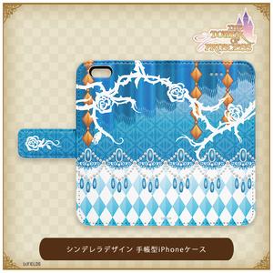 シンデレラデザイン 手帳型iPhoneケース【タワー オブ プリンセス】