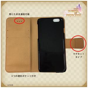 プリンセスモチーフ 手帳型iPhoneケース グレー【タワー オブ プリンセス】