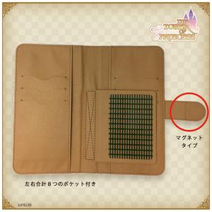 プリンセスモチーフ 手帳型Androidケース グレー【タワー オブ プリンセス】