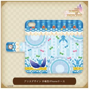 アリスデザイン 手帳型iPhoneケース【タワー オブ プリンセス】