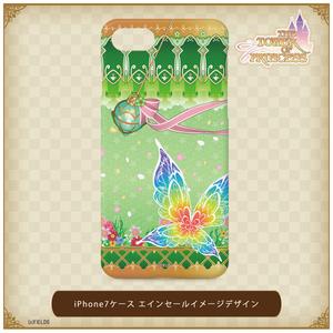 エインセールデザイン iPhone7ケース【タワー オブ プリンセス】
