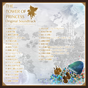 THE TOWER OF PRINCESS Original Soundtrack