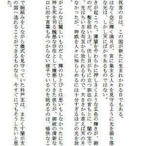 幽ノ壱(あおのいち) PDF版