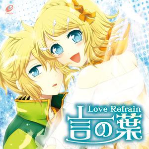 言の葉-Love Refrain-