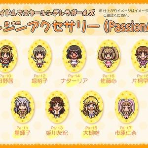 【レジンアクセサリー】Passion-B : アイドルマスターシンデレラガールズ