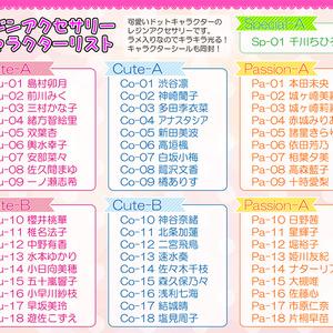 【レジンアクセサリー】Cute-C : アイドルマスターシンデレラガールズ