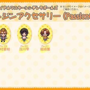 【レジンアクセサリー】Passion-C : アイドルマスターシンデレラガールズ