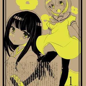 07th Box 【07thマスカレード新刊】