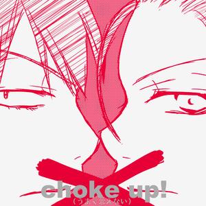 choke up!