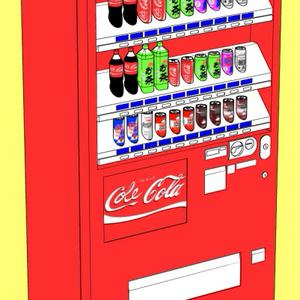 【lwo】自動販売機