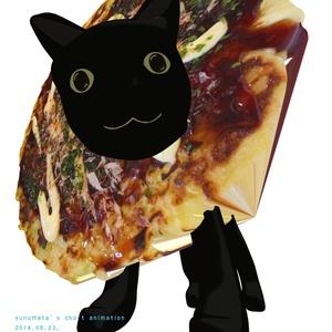 黒猫Tシャツ イン ひろしま【限定生産】