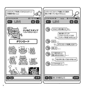 【完売】621