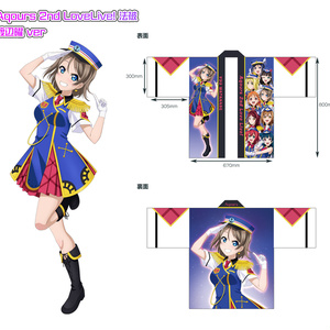 【SALE】Aqours 2nd LoveLive!応援法被