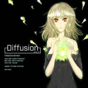 Diffusion (APOLLO EDITION)
