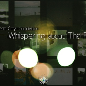 Fragment City 2nd division -Whispering about Tha Past-