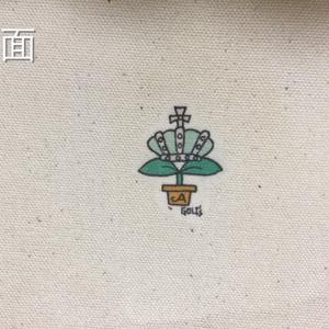 青葉城西イラストトートバッグ