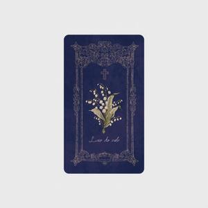 祈りの花園:鈴蘭 モバイルバッテリー