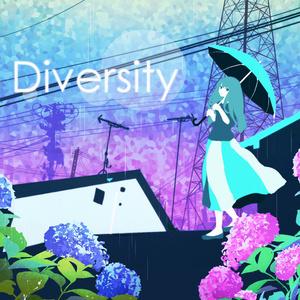 Diversity[クロスフェードデモ版]
