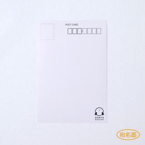 白玉あひる ポストカード(03:ハロウィン)