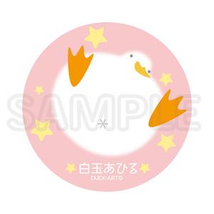 白玉あひる 缶バッジ(02:星)