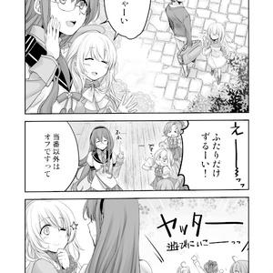【完売】嫁艦ヴェールヌイと無口提督2