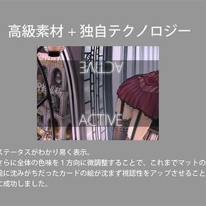 プレイマット(真空管ドールコレクション)