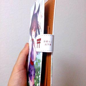 のじゃロリババア狐さま(シロ&クロ)手帳型Androidケース