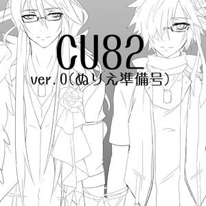 CU82 ver.0