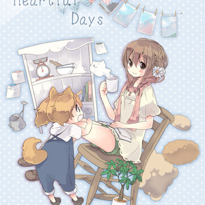 HeartfulDays