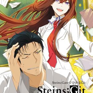 Steins;Git 第二版