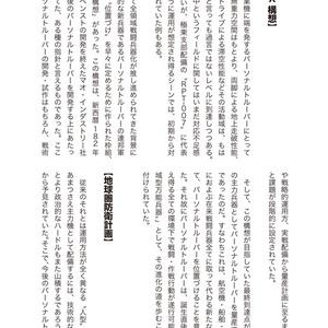 OGメカトロニクス概論 PT編その2