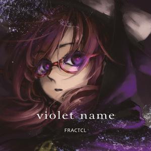 Violet name