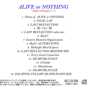 ALIVE or NOTHING <high-technique++>