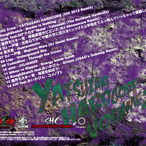 YATSUZAKI HARDCORE VOLUME 2
