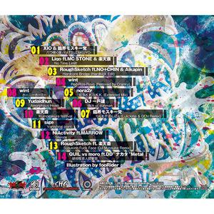YATSUZAKI HARDCORE VOLUME 4