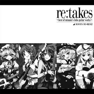 re:takes ~best of minami's toho guitar works~